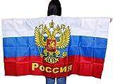 Alsino Flagge Cape Fankostüm Fanumhang Deutschland Fan Umhang Fahnenumhang Fahne Fahnencape Poncho, wählen:UF-09 Russland