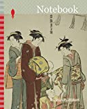 Notebook: Young Boy Wearing Hakama for the First Time, from from the series A Brocade of Eastern...