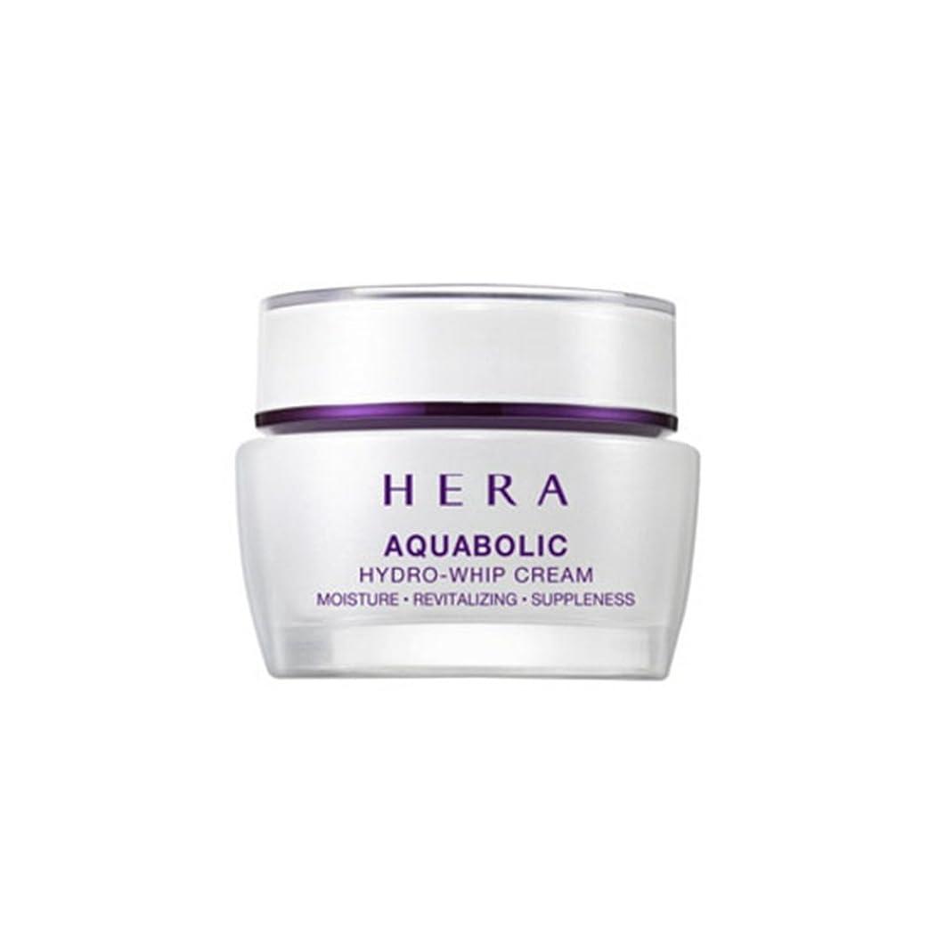 会議店主顧問(ヘラ) HERA Aquabolic Hydro-Whip Cream アクアボリックハイドロホイップ クリーム (韓国直発送) oopspanda