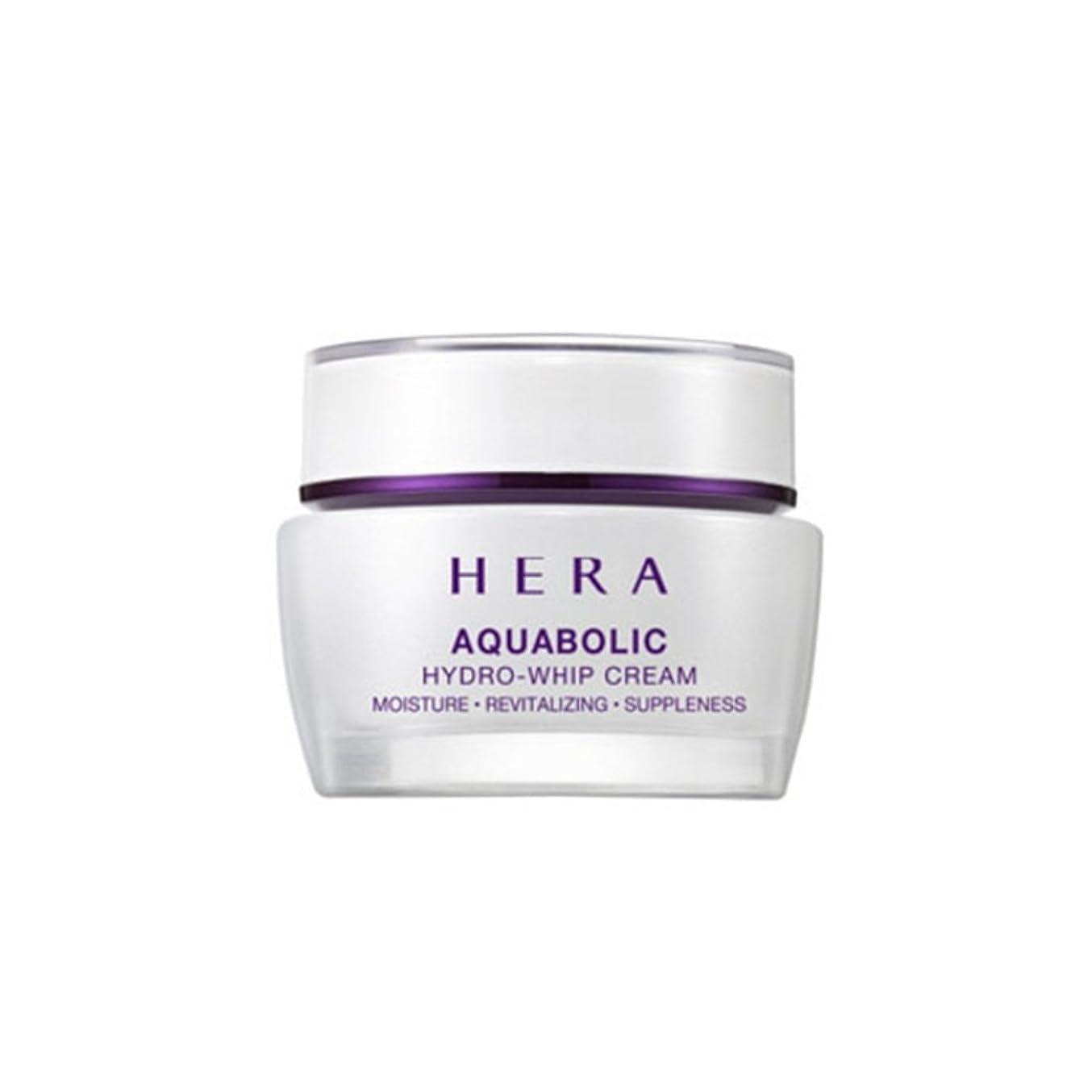 餌翻訳するラビリンス(ヘラ) HERA Aquabolic Hydro-Whip Cream アクアボリックハイドロホイップ クリーム (韓国直発送) oopspanda