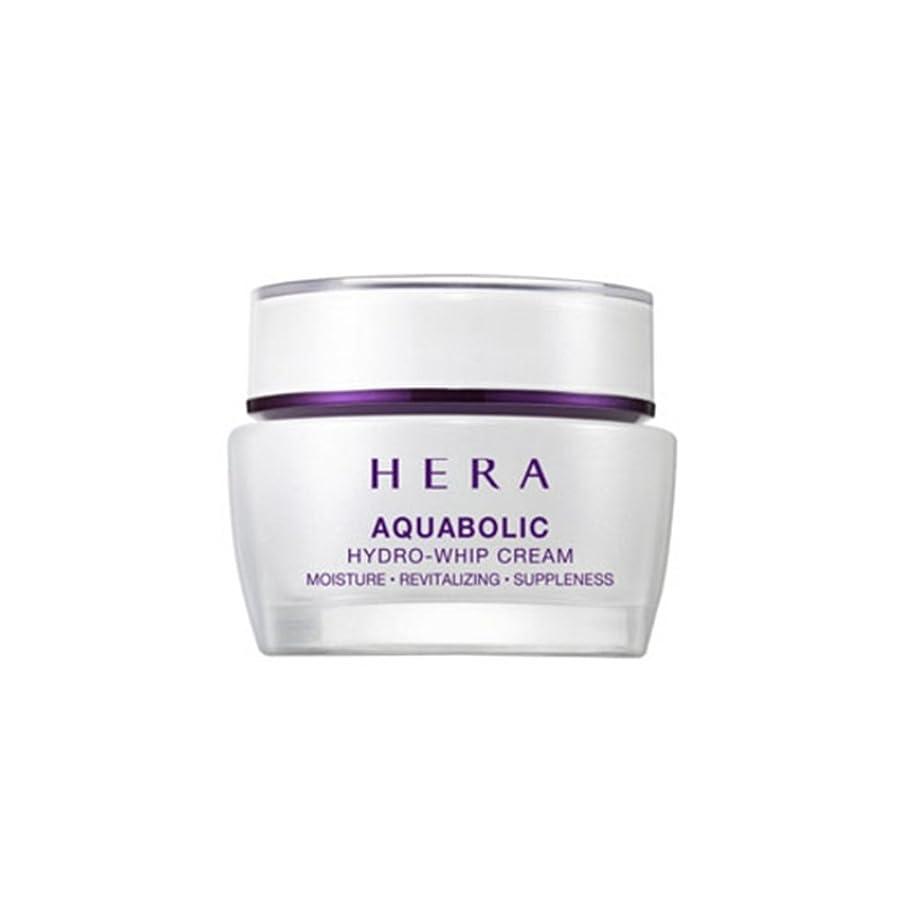 オーディション失望受け入れる(ヘラ) HERA Aquabolic Hydro-Whip Cream アクアボリックハイドロホイップ クリーム (韓国直発送) oopspanda