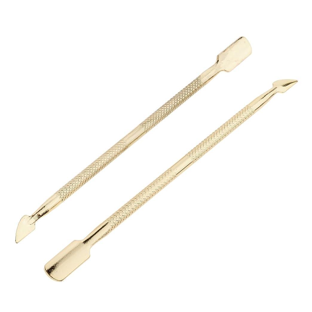 異常な推定丁寧Perfk 2個 ネイル道具 爪やすり キューティクルスプーン トリマー プッシャー ステンレス製 耐腐食性 耐久性  シャープ V字型