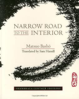 A Narrow Road to the Interior