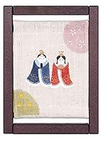 ミニ 木枠 タペストリー『おひなさま』 春 雛 桃の節句 麻 インテリア 和風 季節感 海外土産
