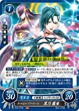 Fire Emblem Cipher B18-073 Cool Top Artist Kurano Kiria (N Normal) Booster Pack Vol.18 Ohi no Oratorio