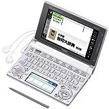 カシオ 電子辞書 エクスワード ドイツ語モデル XD-D7100