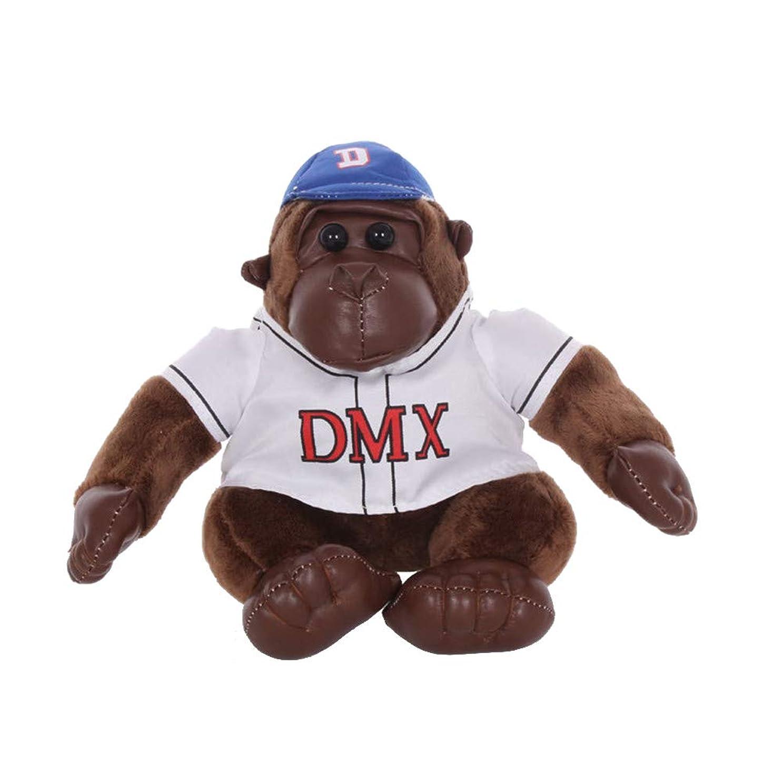 君主制必要ない責Rabugoo かわいい漫画のチンパンジーの形の豪華な人形のおもちゃの家の装飾 ブラウンビッグスター 高さ22cm