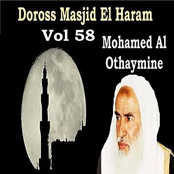 Doross Masjid El Haram Vol 58 (Quran)