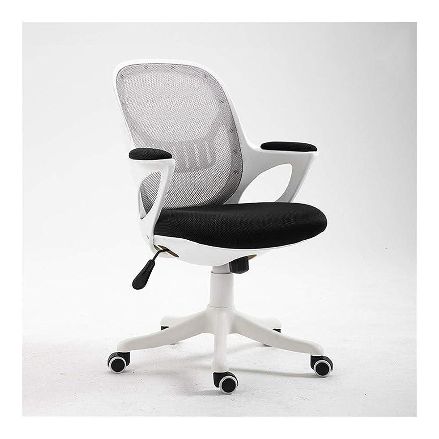 ドラム値下げメトリックJINDAO-URG 人間工学に基づいたメッシュ回転リフト作業椅子、コンピュータメッシュオフィスワークチェア一致立ちデスク JINDAO-URG