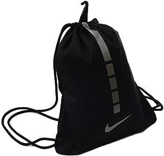 Nike Hoops Elite Sack Black/Black/Metallic Cool Grey