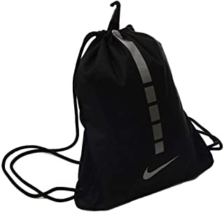 Hoops Elite Sack Black/Black/Metallic Cool Grey