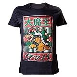 Nintendo T-Shirt -M- Bowser Kanji, Nero [Edizione: Germania]