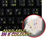 FRENCH AZERTY KEYBOARD STICKER WITH YELLOW LETTERING TRANSPARENT BACKGROUND