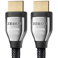ZeskitCinemaPlus28AWG(HDMIケーブル)