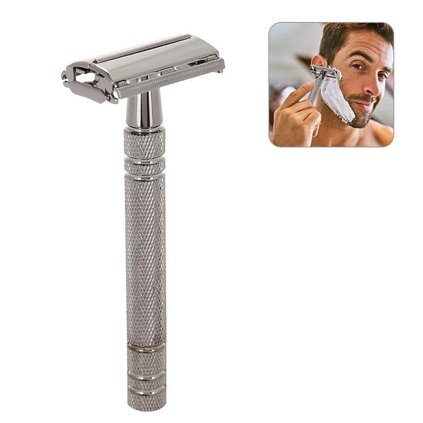 繊細集中的なグリーンバックメンズシェーバー クラシックレイザー 脱毛器 剃刀 手動 交換可能なブレード(シルバー)