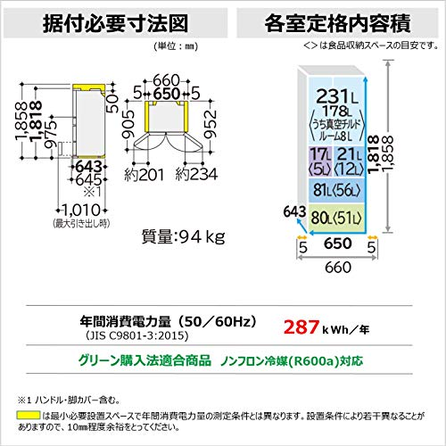 ランキング3位:HITACHI(日立)『R-XG43K』