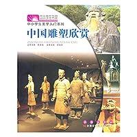 The material mechanics version 2 (Chinese edidion) Pinyin: cai liao li xue di 2 ban