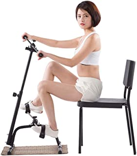 Total Body Exerciser - at Home Seated Pedal Exerciser, Exercise Bike & Upper Body Exerciser, Perfect for Your Home Gym, Ci...