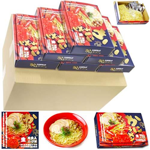 プチギフト 箱入りラーメン18個セット かにラーメン (1箱3人前スープ付き)生ラーメン三食入り かに風味醤油スープ+ちぢれ細麺 久保田麺業 公式