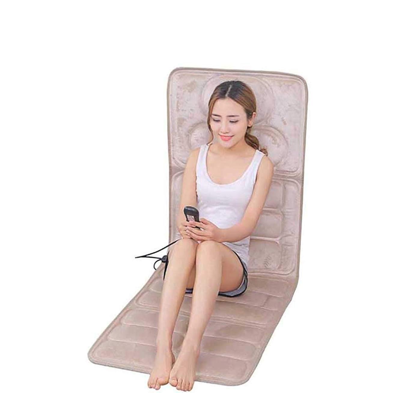 展示会サロンアルバム子宮頸カイロプラクターネック/ウエスト/ショルダー/バック電気マッサージパッド家庭用マットレス椅子のクッション