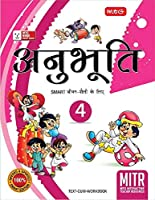 Anubhuti for Smart Life- Class 4