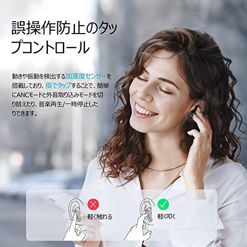 513w63YLo9L-ノイズキャンセリング機能付きの「EarFun Air Pro」をレビュー。手が届きやすいANC完全ワイヤレスイヤホン