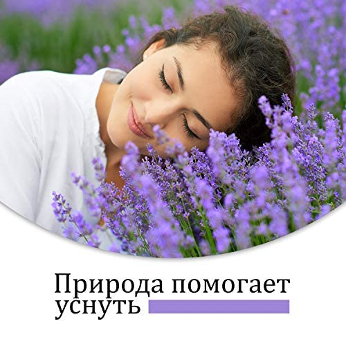 Natural Cure Sleep Land