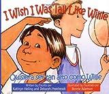 I Wish I Was Tall Like Willie/Quisiera ser tan alto como Willie (I Wish... / Quisiera...)