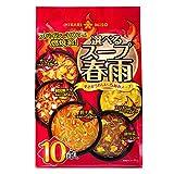 ひかり 選べるスープ春雨 サンラータン カレー チゲ チリトマト 坦々風 袋156.2g