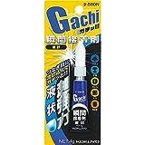コクヨ 瞬間接着剤 ガチッ! 液状タイプ 4g タ-580N 【まとめ買い5個セット】