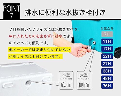 伸和(SHINWA)ホリデーランドクーラー33H33Hホワイト