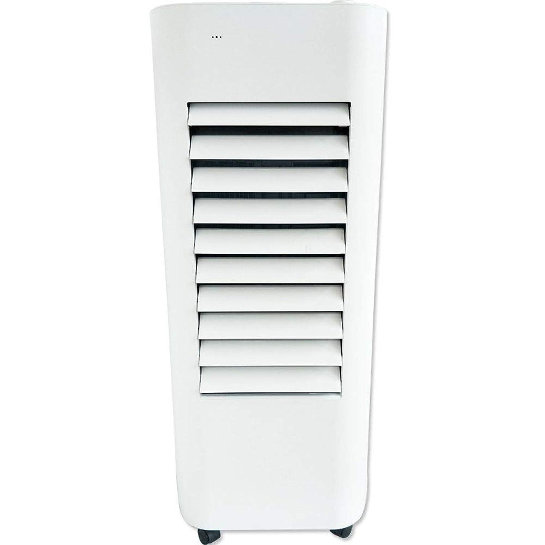 邪魔する会議究極のQFLY エアコン 冷風扇家庭用エアコン4速エアコンクーラー小型エアコンファン携帯エアコン