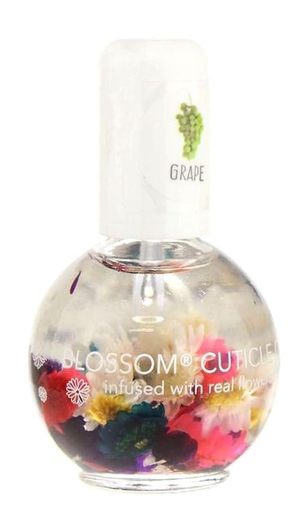 明確な自宅で開始Blossom ネイルオイル フルーツ グレープ 12.5ml
