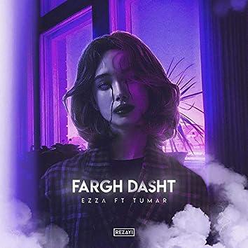 Fargh Dasht (feat. Tumar)