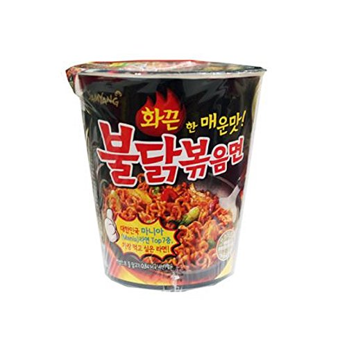 Price comparison product image Korean Samyang HOT SPICY Noodle Fire Chicken Mini Cup Challenge Ramen!! - 2PACK