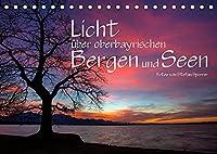 Licht ueber oberbayrischen Bergen und Seen (Tischkalender 2022 DIN A5 quer): Zwoelf faszinierende Bilder aus der oberbayrischen Alpenregion (Monatskalender, 14 Seiten )