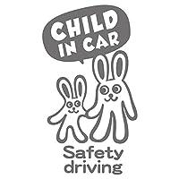 imoninn CHILD in car ステッカー 【シンプル版】 No.44 ウサギさん (シルバーメタリック)
