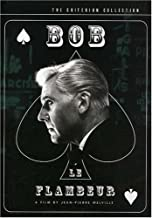 Criterion Coll: Bob Le Flambeur [DVD] [1956] [US Import]