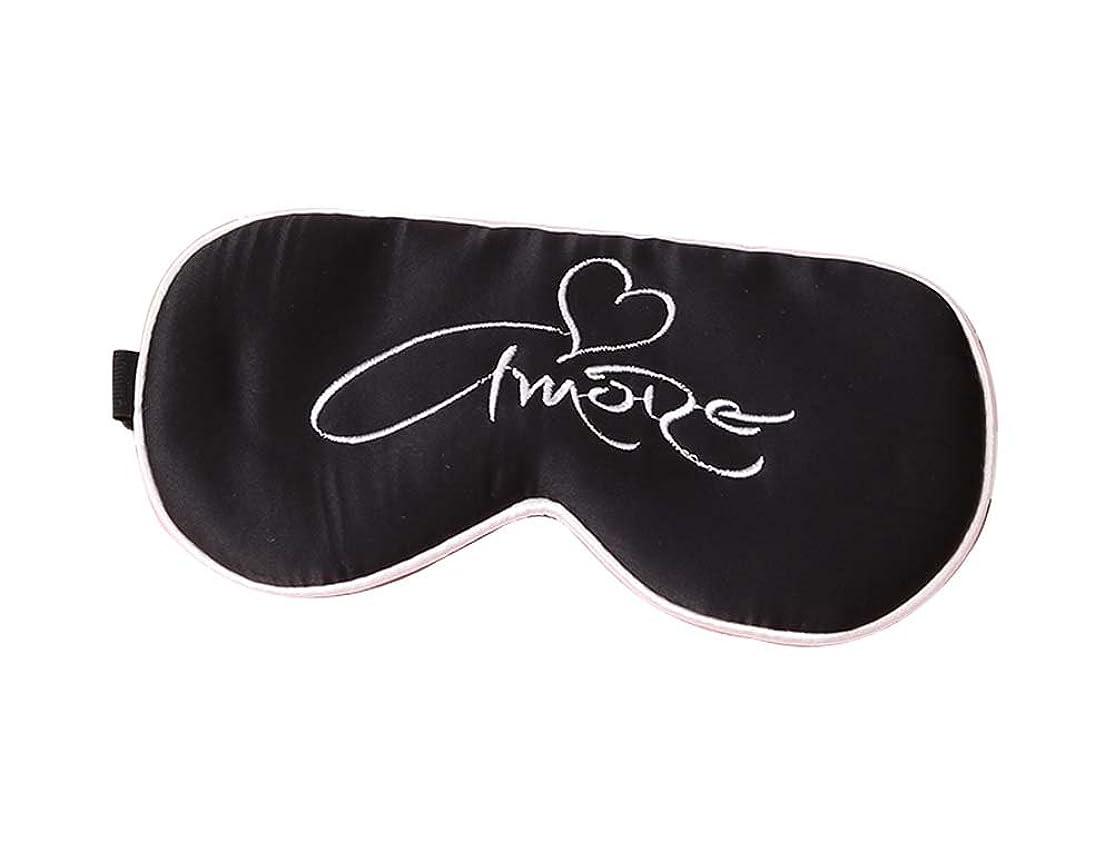 心理的に二度差し引く黒い刺繍睡眠のアイマスクシルク快適なアイカバー通気性のアイシェード