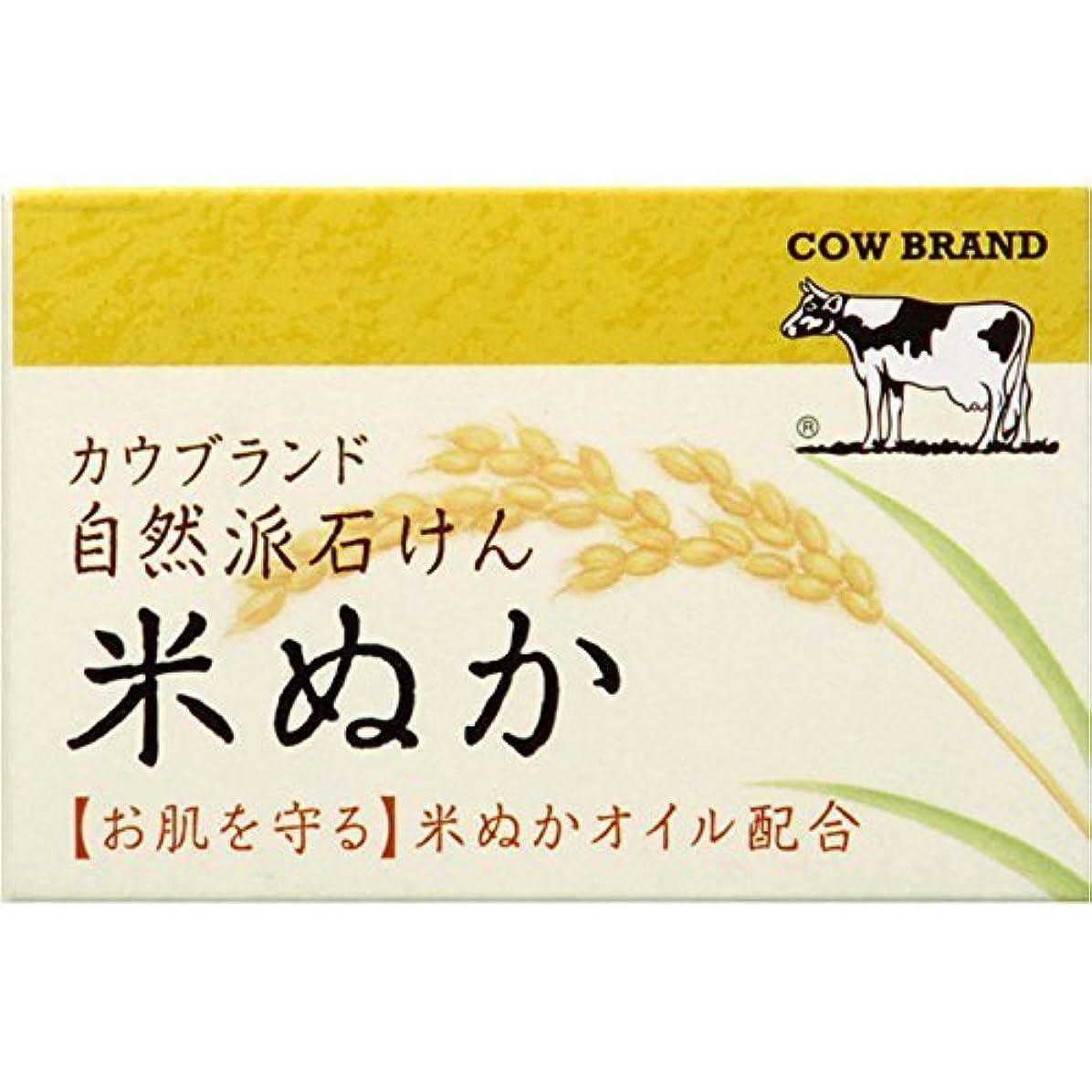 幸福反逆過ちカウブランド 自然派石けん 米ぬか 100g