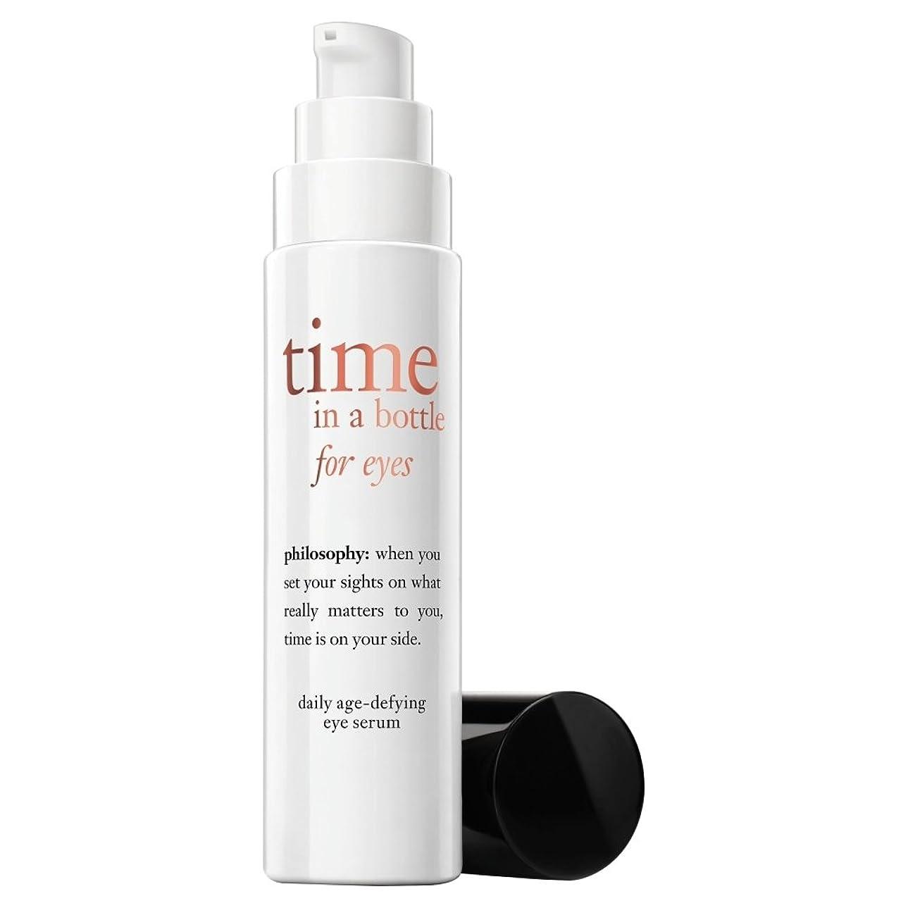 球体トライアスロン捕虜ボトルアイクリーム15ミリリットルで哲学時間 (Philosophy) (x6) - Philosophy Time in a Bottle Eye Cream 15ml (Pack of 6) [並行輸入品]