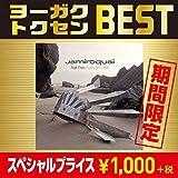 ハイ・タイムズ:シングルズ1992-2006(期間生産限定盤)