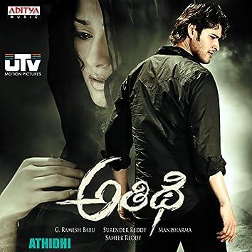 Athidhi (Original Motion Picture Soundtrack)