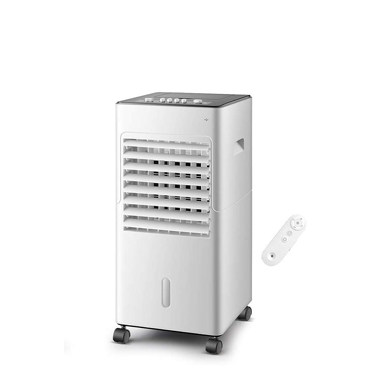 賞賛それら葡萄LPD-冷風機 ポータブル蒸発エアコンタワーコールドエアクーラーファンモバイルエアコンタイミングリモコンマイナスイオン精製12H