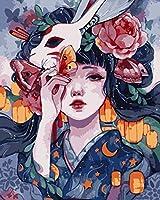 キャンバス上の数字に応じた大人のペイントカラー用の数字キットによるDIY油絵ペイント16x20インチ-ブラシ装飾付きの描画(フレームなし) 日本人の女の子