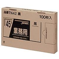 TN42メタロセン入ポリ袋100枚BOXタイプ 45L 0.025㎜厚 黒 6箱入