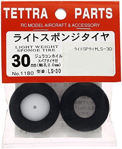 テトラ ライトスポンジタイヤ 30mm (LS-30) 01180