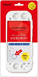 Nintendo Switch Lite 用 シリコンカバー ホワイト Z2664