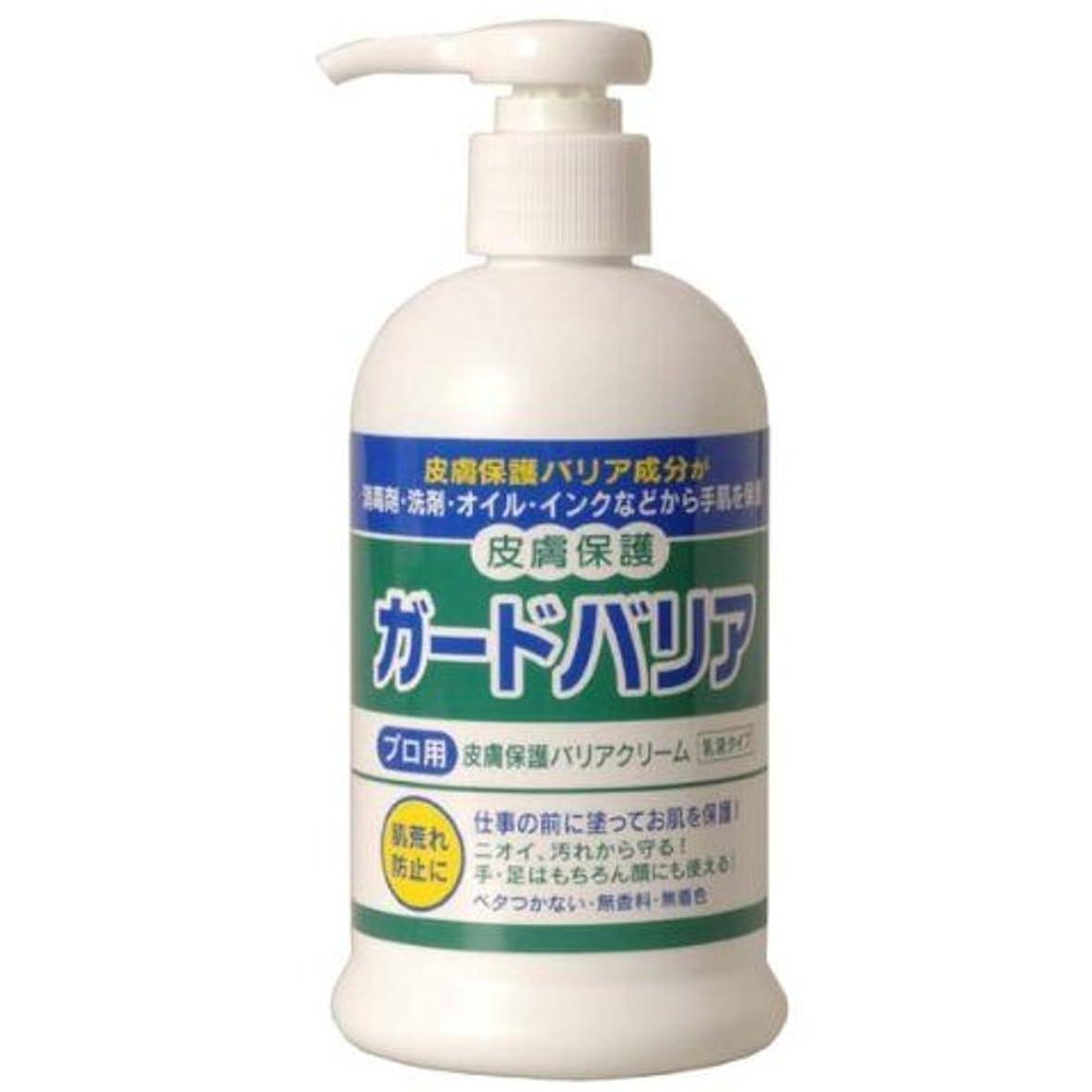 世界的に赤ちゃんカフェガードバリア【皮膚保護バリアクリーム】プロ用