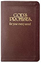 god's promise for your every need